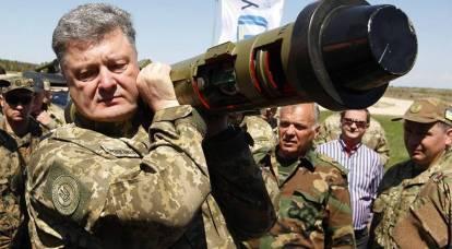 Ex-head of the SBU: Ukraine will definitely lose the war of Russia