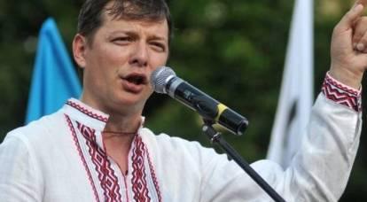 Candidati alla presidenza ucraina per essere esaminati da psichiatri