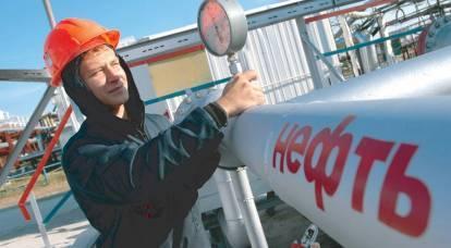 OPEC recognized Russia's record