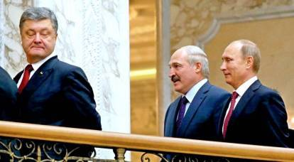 """Former allies decided to """"tame"""" Ukraine"""