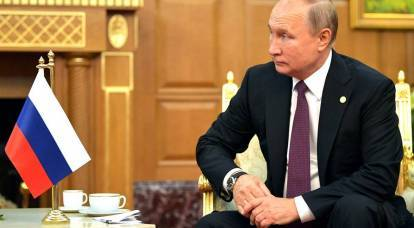 """""""Refusal of dialogue"""": Kiev lied about the request to negotiate with Putin"""