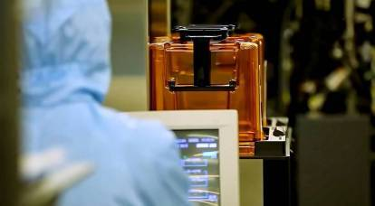 Russia bets on quantum computing