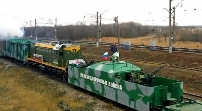 ロシア軍は装甲列車を必要としていますか?
