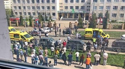 Terrorist attack in Kazan: teenagers attacked school, killing 11 people