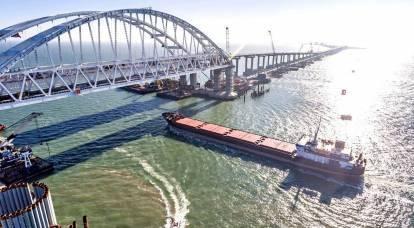 Buone notizie dalla costruzione del ponte di Crimea