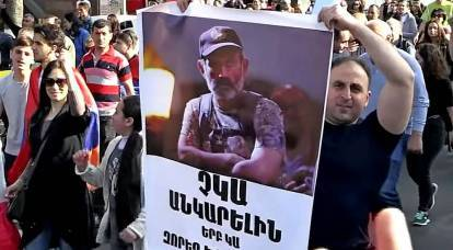 """Coup"", ""Maidan"" or retribution for Karabakh - what is happening in Armenia?"