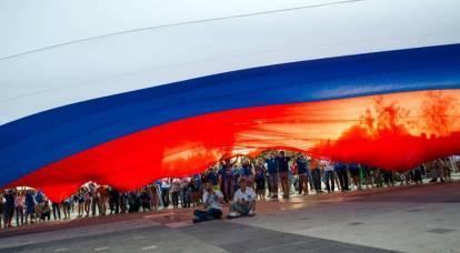 """Cuando nuestro país comenzó a llamarse """"Rusia"""""""
