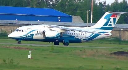 Companhia aérea ucraniana comprou aviões Antonov na Rússia