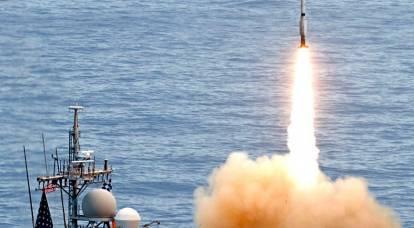 El sistema estadounidense de defensa antimisiles no ha pasado la prueba: el misil balístico superó al objetivo