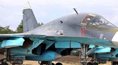 演習「West-2021」の間に、Su-34は異常な吊り下げられたコンテナに気づきました