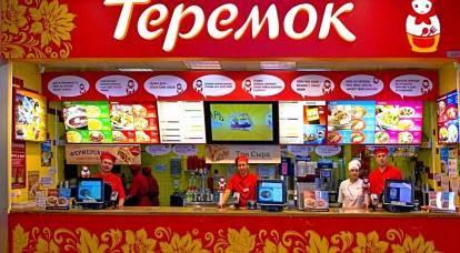 Alemanes a Rusia: ¡Al diablo con McDonald's, abre el Teremok ruso!