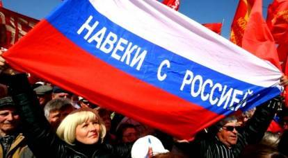 Political provocation is being prepared in Crimea