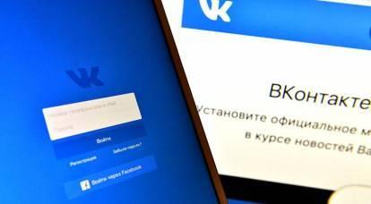 Un ataque de rabia: Roskomnadzor comenzó a prohibir VKontakte, Yandex y Twitter