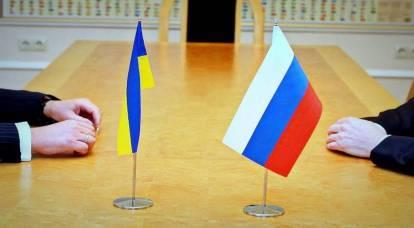 Rada ha votato per rompere l'amicizia con la Russia