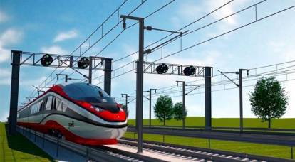 In Russia, developed the concept of a high-speed train