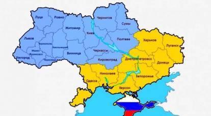 L'Ucraina ha ufficialmente abbandonato la Crimea