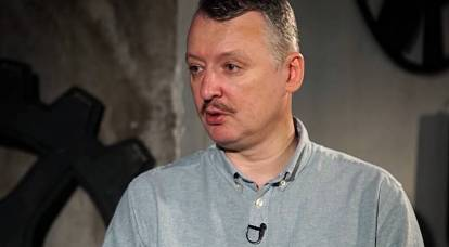 """Strelkov spoke about the """"miserable state"""" of the DPR and LPR militias"""