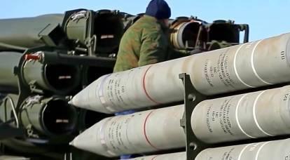 """In Ucraina, hanno confrontato il loro """"Alder"""" con il russo MLRS """"Tornado-S"""""""