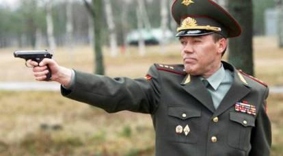 Capo di stato maggiore: chi schiererà i missili statunitensi sarà un obiettivo per la Russia