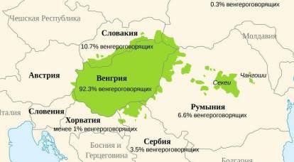 """""""Evropeyskaya Pravda"""": la Transcarpazia non è la cosa principale a cui l'Ungheria vorrebbe unirsi"""