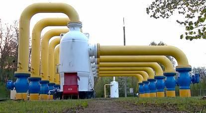 Il gasdotto russo interferisce con l'attuazione del progetto energetico polacco-ucraino