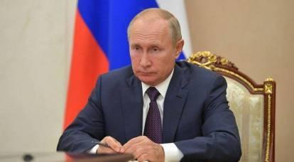 O Irã se tornará um membro da SCO: Putin anunciou seu apoio