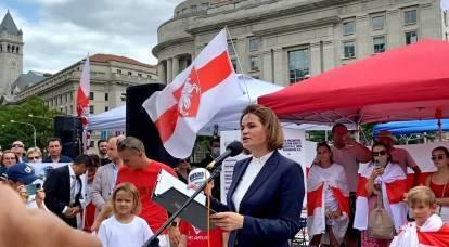 Tikhanovskaya a Washington - un'altra sconfitta di Belomaidan