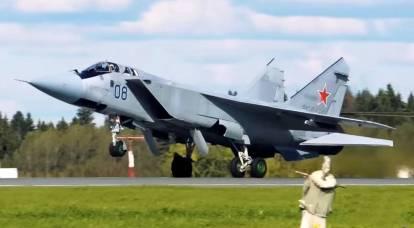 Os EUA explicaram porque o MiG-31 russo estava armado com mísseis de curto alcance
