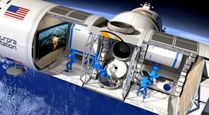 """""""Estación Aurora"""": la gente puede relajarse en la órbita terrestre"""