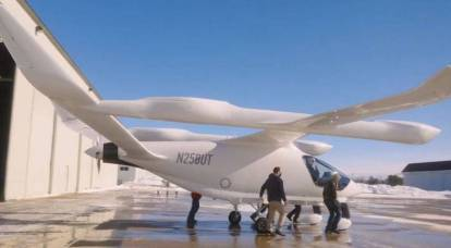 Aircraft that do not require airfields introduced in the USA