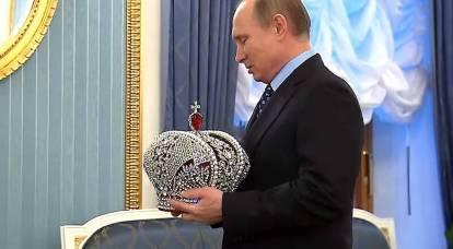 Ripristinare la monarchia in Russia: istruzioni passo passo