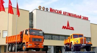 Cosa può salvare l'industria bielorussa dal collasso completo
