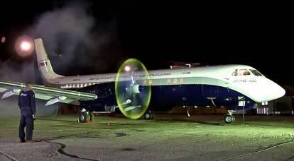 Flug Revue:ロシアのIl-114-300のワールドプレミアは延期されました