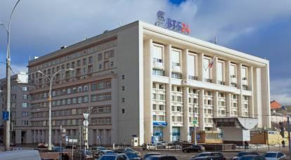 Kolomoisky cerca di catturare la figlia di VTB in Ucraina