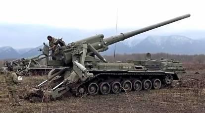 """Gli Stati Uniti hanno apprezzato il ritorno dell'""""artiglieria nucleare"""" in servizio in Russia"""