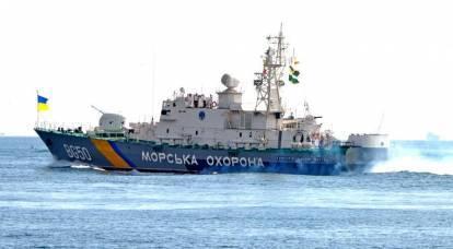 Dopo il sequestro pirata della nave, l'Ucraina ha deciso di vietare del tutto le navi russe