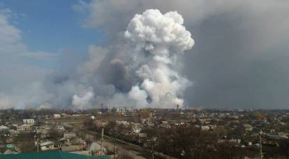 Explosions of ammunition depots in Ukraine finally hit the army itself