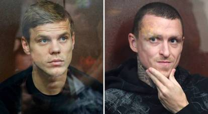 What awaits Kokorin and Mamaev in a Russian prison