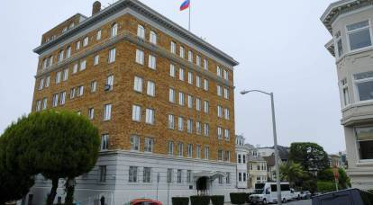 Russia will demand the return of US diplomatic property in the courts
