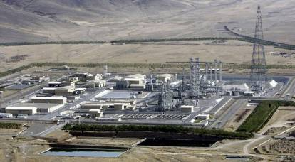 Israel attacked a nuclear center in Iran