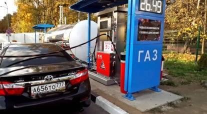 L'Europa ha apprezzato i piani della Russia di cambiare i veicoli a gas