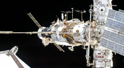 Why Russia is leaving the ISS project