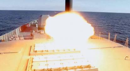 最初のジルコンミサイルキャリアは名前が付けられました