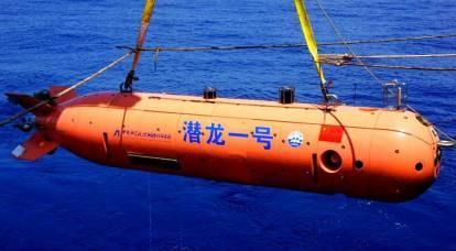"""China ha preparado una """"sorpresa"""" en aguas ultraprofundas para EE. UU."""