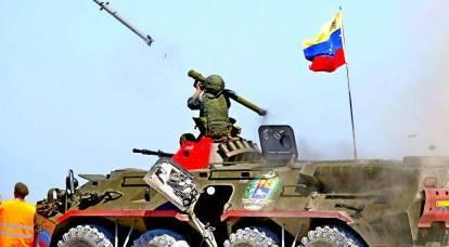 Gli Stati Uniti stanno preparando un'invasione del Venezuela. Russia e Cina non si faranno da parte