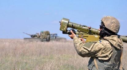 Lettori della stampa bulgara: l'Ucraina in caso di guerra con la Russia non resisterà nemmeno 12 ore