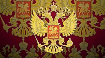 La Russia porrà fine al federalismo nel Paese