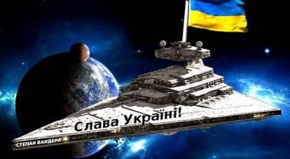 L'Ucraina cerca la salvezza nello spazio