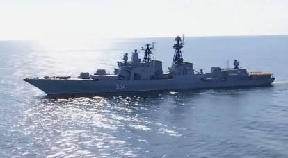 Sınırı ihlal etme girişimi: Rus BOD, ABD destroyerine 60 metre yaklaştı