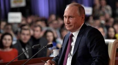 Come ha reagito l'Occidente alla conferenza stampa di Putin